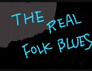 MIG 11月6日 LIVE#3 (THE REAL FOLK BLUES)【演奏してみた】