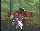 【競馬】名馬の歴史 1996年~競馬新時代~