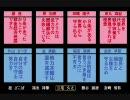 【11/14】たかじんのそこまで言って委員会【憲法改正】