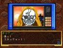 【訛り実況】 SNATCHER Vol:10 thumbnail