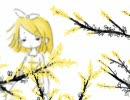【鏡音レン】オリジナル曲「エニシダ」【鏡音リン】