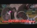 【CoD:BO】言うこと聞かないCoD:BOマルチ ~ニコニコサイト【字幕プレイ】 thumbnail