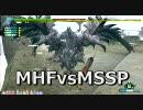 【カオス実況】XBOX360版MHFを4人で実況してみた11/18【MSSP】 thumbnail