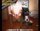 【ニコニコ動画】【目指せJunker】自作PCを作ろう!【番外編/前半】を解析してみた