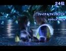 PS2名作ゲームベスト100後半 thumbnail