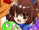 【ゲーム音楽アレンジツアー】ぷよぷよ - INAKA MIX -【オワタP】