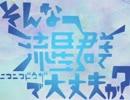 にこ☆ふぇば TOPページへ