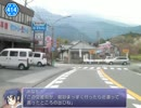 【車載動画】そくドラ!4話「朝霧」【高画質版】