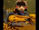 【ニコニコ動画】東方鉄巨人:プラモ化第一弾を解析してみた