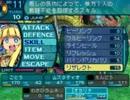 世界樹の迷宮Ⅲ 熟練冒険者が実況プレイ【3周目】 あp76 (2/2)