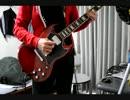 【ニコニコ動画】東京事変 キラーチューン ギター弾いてみたを解析してみた