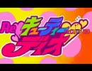 【手書き】キューティーディオ【完成】 thumbnail