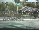【ニコニコ動画】軽自動車TODAYの車載動画 20101013 「いざ!大阪から愛媛へ」 -その4/5-を解析してみた