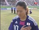 アジア競技会 女子サッカー 準決勝 日本vs中国(2010.11.20)
