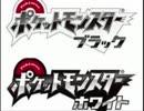 【30分】スカイアローブリッヂ【作業用】
