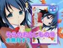 「角川コミックス・エース」2010年10月新刊発売CM