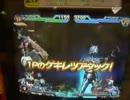仮面ライダー ガンバライド 002弾 ハイパーエクストラステージ