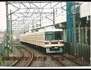 新京成8800形8873[走行音]北初富-くぬぎ山