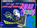 ニコニコ(新宿)   画質が悪い場合はこちら→ sm13069037