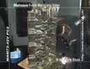 【ニコニコ動画】W16気筒エンジンブロックを解析してみた