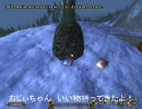 Oblivion プレイ動画 きまぐれ旅1 thumbnail