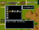 【ゆっくり実況】学べ!アクトレイザー! posa.11 thumbnail