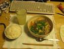 パンツマンの里芋と豚肉の味噌鍋。