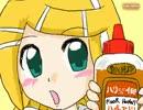 【鏡音リンオリジナル】レモンスカッシュ