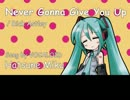 【初音ミク】Never Gonna Give You Up / Rick Astley