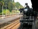 JR九州ゲキヤスきっぷの旅