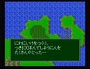 孤児たちの里親として中古RPGツクールを実況プレイ part33