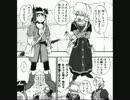 【ドラクエ7】血路を開け【BGM】