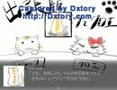 一週間戦争 プレイ動画 EX1 ~Cat's room①~