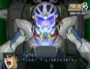 (MAD) srw OGs  「God knows」