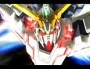 機動戦士ガンダムUC 「RX-0」