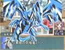 生徒会の一存DM  第7話「開会する生徒会」(Bパート) thumbnail