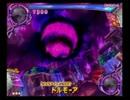 リサのDQMBV 暗黒神編part1 vs魔界の王 【MAD】