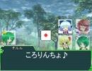 大妖精のソードワールド2.0【1-1】