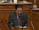 2010年11月02日 衆議院本会議・野田佳彦財務大臣の演説