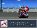 東方超機鉄 第九話後編 thumbnail