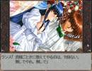 第22位:名作エロゲ~鬼畜王ランス~を実況プレイすんぜ part2