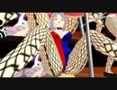 【すまたギター】素股アーチでGod knows...【天界の楽器逆輸入】 thumbnail