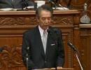 2010年11月04日 衆議院本会議・伊吹文明の代表質問(前編)