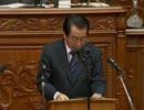2010年11月04日 衆議院本会議・伊吹文明の代表質問(後編)