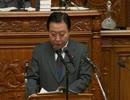 2010年11月04日 衆議院本会議・大串博志の代表質問(後編)