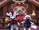 第71位:【MHP3】モンハンのオトモアイルーを羊毛フェルトで作ってみた thumbnail