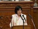 2010年11月04日 衆議院本会議・阿部知子の代表質問(前編)