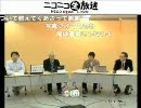MIAU Presents ネットの羅針盤  「ここまで来た、学校とネットの新しい関係」 2/5