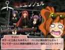 【ノベマス】魔界のうりうり合戦【短編】 thumbnail