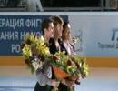 Rostelecom Cup 2010 男子シングル表彰式(観客目線)